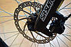"""Горный велосипед 26"""" Avanti Skyline гидравлика, фото 2"""