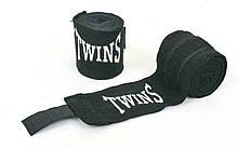Бинты боксерские 3 м. (пара) TWINS MA-5466-3 (черный)