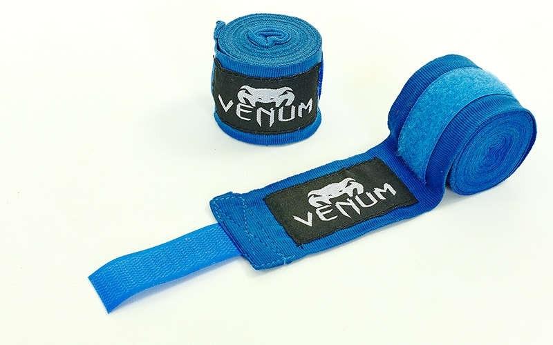 Бинты боксерские эластичные 3,5 м (пара) VNM VL-5778-3,5 (синий)