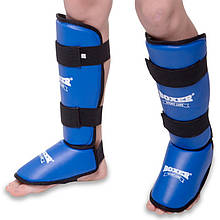 Защита голени и стопы BOXER, кожвинил, р-р S-XL, синий (2004-4-(bl))
