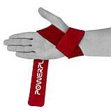Лямки для тяги PowerPlay 5205 Шкіра Червоні SKL24-143790, фото 4