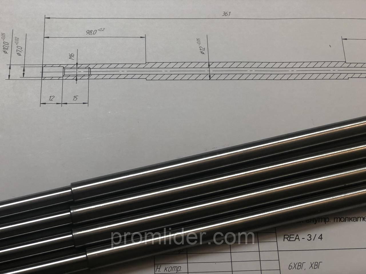 Толкатели из инструментальной стали, упаковочное оборудование