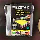 Органайзеры для хранения одежды Ezstax SKL11-189195, фото 2