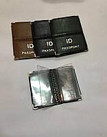 Обложка на ID паспорт кож зам