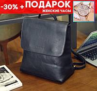 Стильный женский рюкзак сумка + подарок часы код-487
