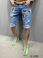 Чоловічі джинсові шорти літні сині