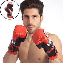 Перчатки гибридные для единоборств TWINS ММА, кожа, р-р 8-12oz, красный (TWINS-MMA-Replica-2)