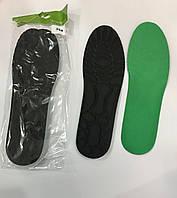 Стельки для спортивной обуви ортопедические 45 размер