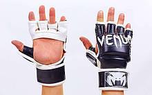 Перчатки для смешанных единоборств MMA FLEX VENUM UNDISPUTED VL-5790 (черный)