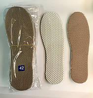 Стелька для спортивной обуви латексная перфорированная в сеточку бежевые 40 размер