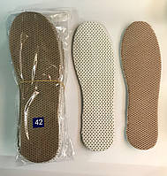 Стелька для спортивной обуви латексная перфорированная в сеточку бежевые 41 размер