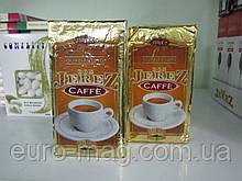 Кофе молотый Don Jerez Oro 250 г