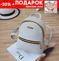 Маленький Женский рюкзак серый ПУ кожа + подарок часы код-085