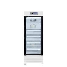 Холодильник HYC-260