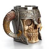 Кружка Чашка Бокал Викинг Воин Сатана 3D Нержавеющая Сталь, фото 6
