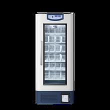 Холодильник HXC-608
