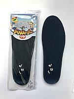 Стельки для обуви детские INFANTIL универсальные 25-36 синие