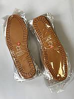 Стельки для обуви кожаная коричневая 38