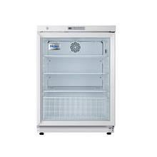 Холодильник HYC-118А