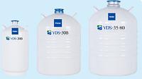 Контейнер (емкость) для хранения в жидком азоте