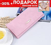 Стильный кошелек для женщин черный + подарок часы код-132