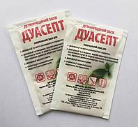 Дуасепт - средство для дезинфекции, ПСО, стерилизации 10 мл