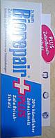 Biorepair Зубная паста от пародонтоза Zahncreme Plus