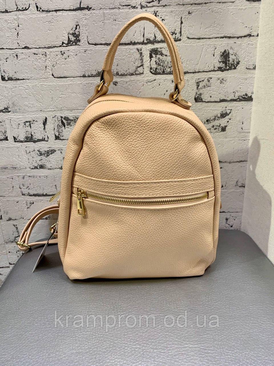 Кожаный женский городской рюкзак