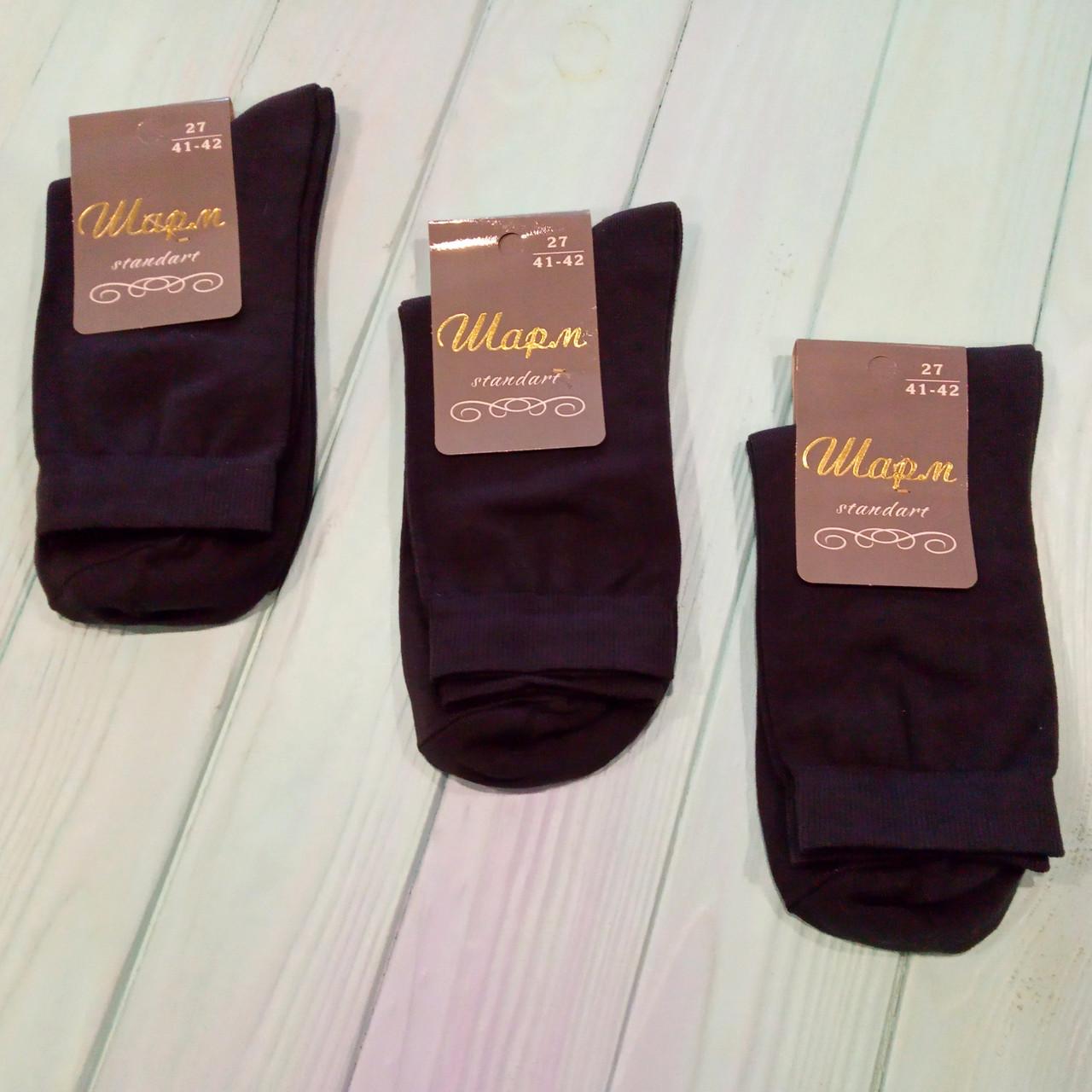 Мужские демисезонные классические носки Шарм/ Украина, Рубежное темно серый, 27
