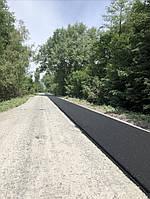 Строительство автомобильных дорог регионального или межмуниципального значения