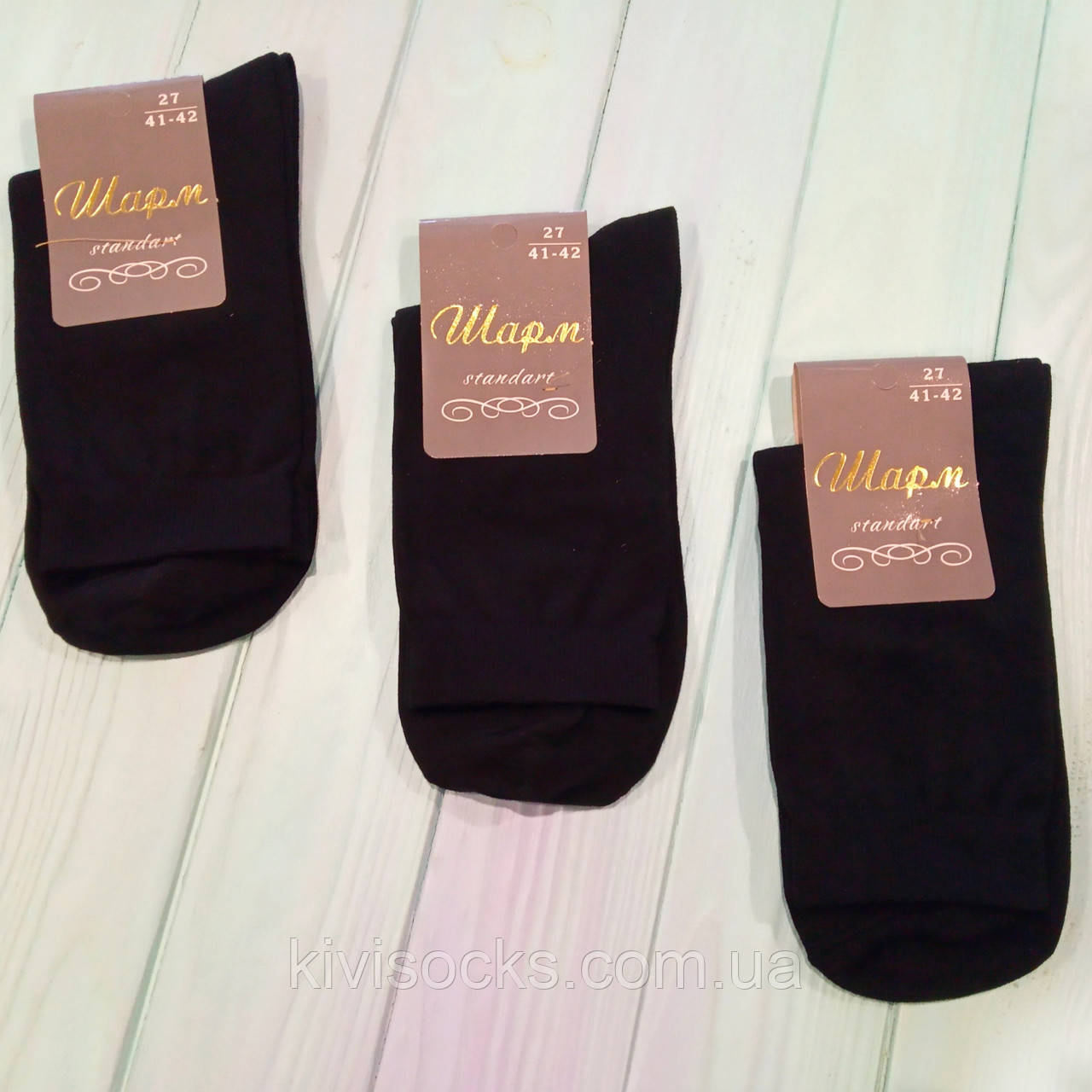 Мужские демисезонные классические носки Шарм/ Украина, Рубежное черный, 25