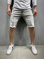 Мужские джинсовые шорты летние светлые