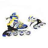 Роликовые коньки Nils Extreme желтые Size 31-34 NA1152A SKL41-227291, фото 8