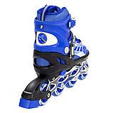 Роликовые коньки Nils Extreme синие Size 31-34 NJ1828A SKL41-227546, фото 2