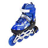 Роликовые коньки Nils Extreme синие Size 31-34 NJ1828A SKL41-227546, фото 9