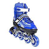 Роликовые коньки Nils Extreme синие Size 31-34 NJ1828A SKL41-227546, фото 10