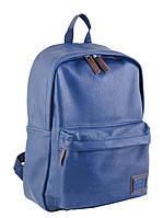 Рюкзак молодежный ST-16 Infinity deep black, 42*31*13 553508