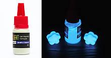 Светящийся порошок люминесцент синий базовый Люминофор Просто и Легко 10г SKL12-241286