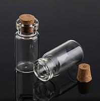 Бутылочка стеклянная с корковой пробкой 45х18 мм, 7 мл