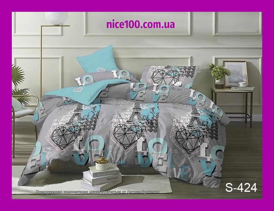 Двуспальный комплект постельного белья из хлопка на молнии Двоспальний комплект постільної білизни  S424