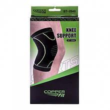 Защитный наколенник-фиксатор суставов Copper Fit Knee Support