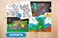 """Набор для творчества """"Раскраска цветным песком""""-для мальчиков"""