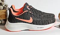 0400 Кроссовки Nike серого цвета с белой подошвой. 38 размер - 23,5 см по стельке, фото 1