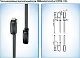Антипаніка G-U для 1-стулкових дверей з вертикальним 2-точковим замиканням з зовнішньою ручкою, фото 4