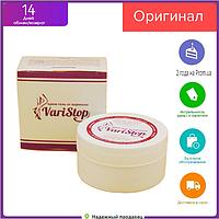 VariSTOP - крем-гель от варикоза (Вари Стоп) БАД