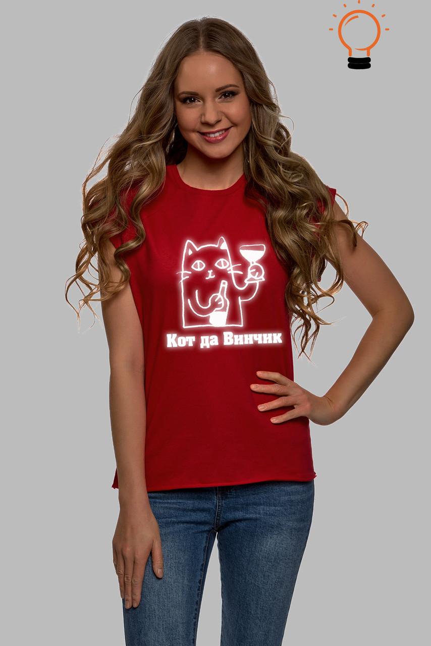 Модная женская футболка с  рефлективным рисунком, стильная женская футболка с  принтом РЕФЛЕКТИВ