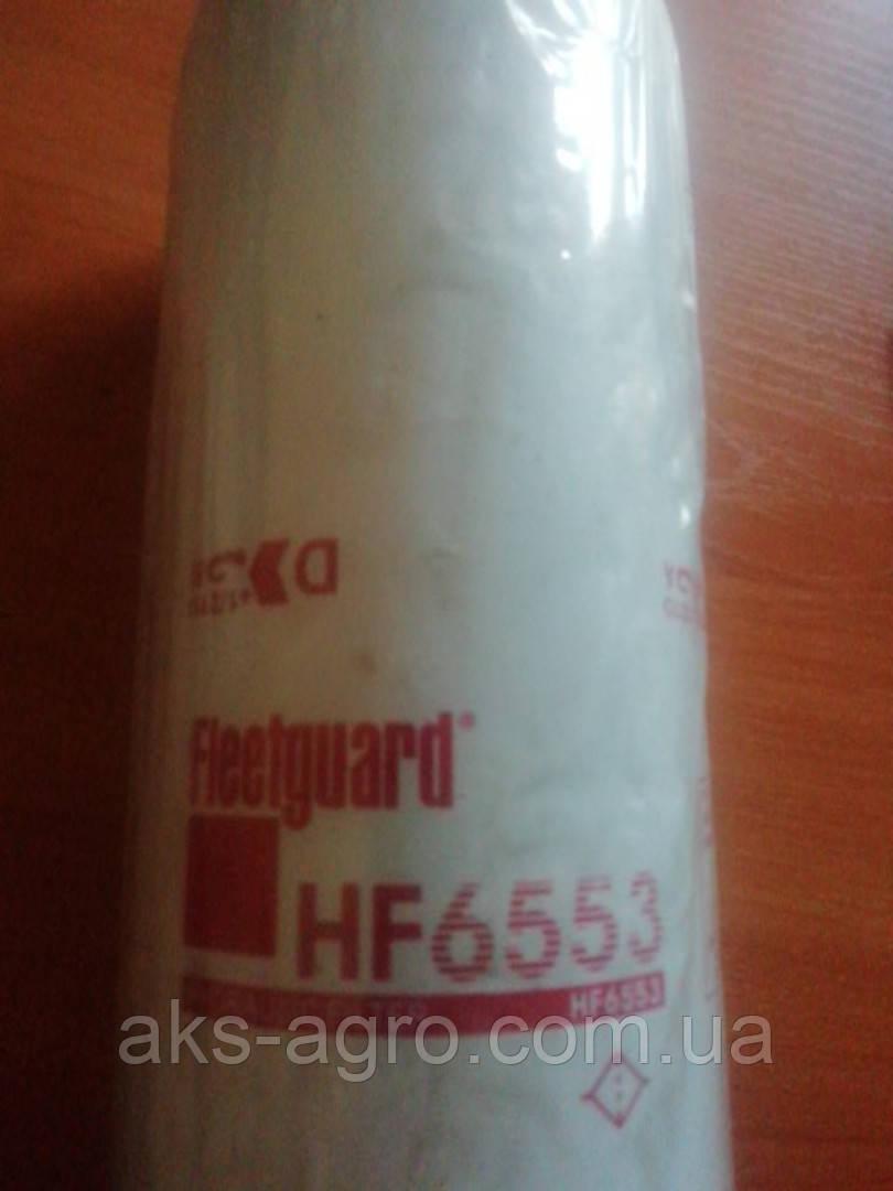 HF6553 Fleetguard  Фильтр гидр.AH128449 RE205726 84469093 512743 84074777 84031880 1346028С AL118036 N14232
