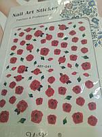 Наклейки для дизайна ногтей Цветы,красные розы