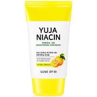 Осветляющий солнцезащитный крем Some by mi Yuja Niacin SPF 50+/PA++++