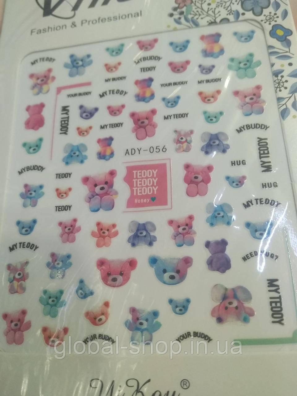 Наклейки для дизайна ногтей Мишки Тедди Teddy